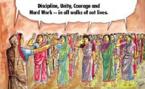 18 discipline unity courage