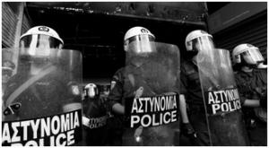 police in the grece